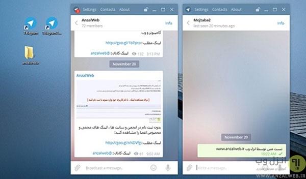 install-and-run-multiple-versions-of-telegram