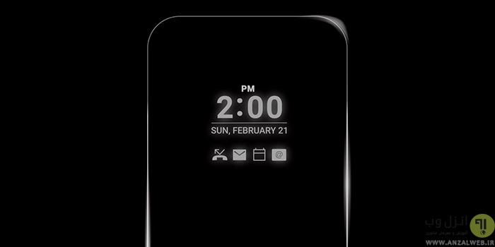 روشن نگه داشتن صفحه نمایش گوشی در کل روز