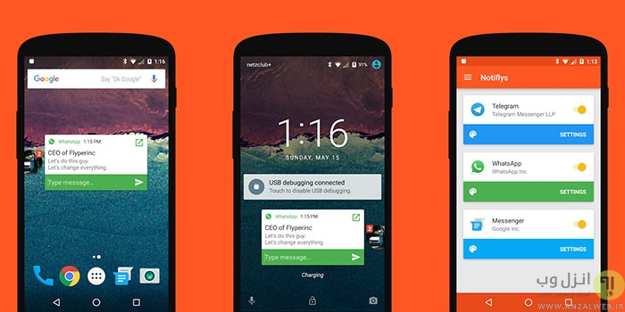 چگونه به پیغام SMS ، تلگرام ، واتس اپ و.. بدون باز کردن برنامه اصلی پاسخ دهیم؟