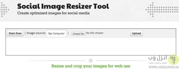 social-image-resizer1