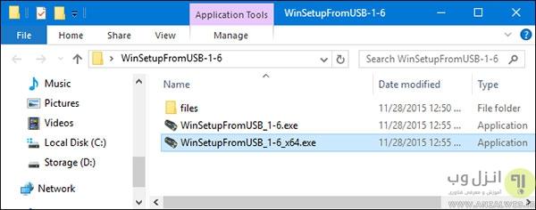ساخت فلش Bootable با نرم افزار WinSetupFromUSB