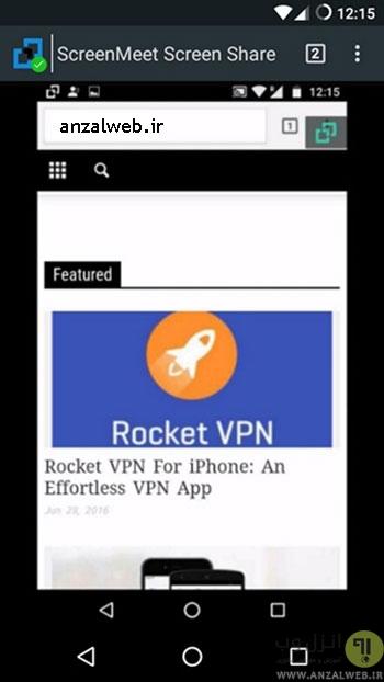 به اشتراک گذاری صفحه نمایش اندروید با نرم افزار ScreenMeet