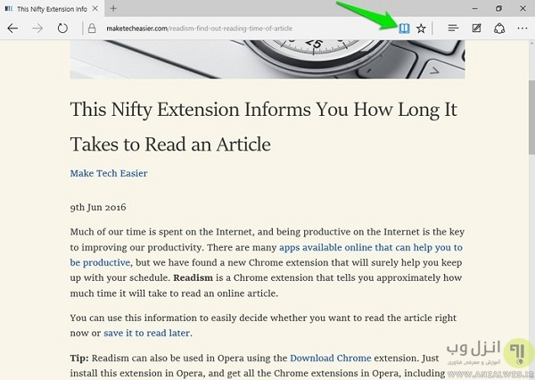 Declutter-The-Web-Microsoft-Edge-Reading-View