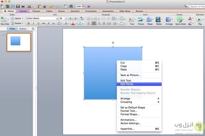 شکل دلخواه خود را در powerpoint بسازید