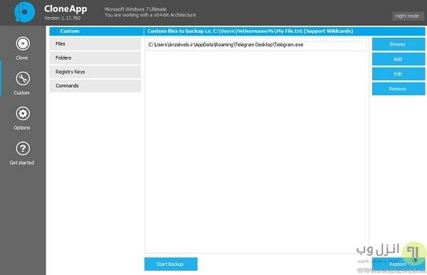 بکاپ گیری از تنظیمات نرم افزارهای نصب شده در ویندوز