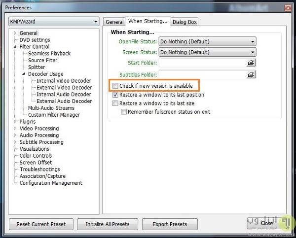 حذف پیغام آپدیت کام پلیر در ورژن های 3.5 به پایین