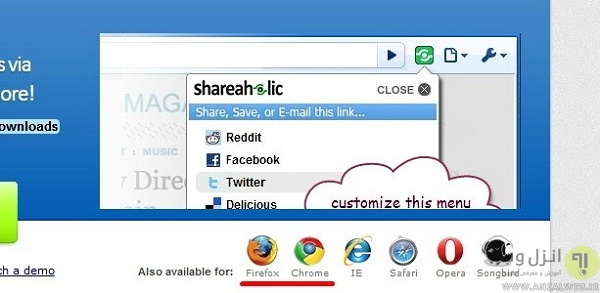 shareaholic-extension-640x300