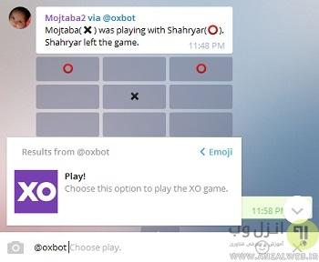 ربات بازی دوز ( oxbot@ )