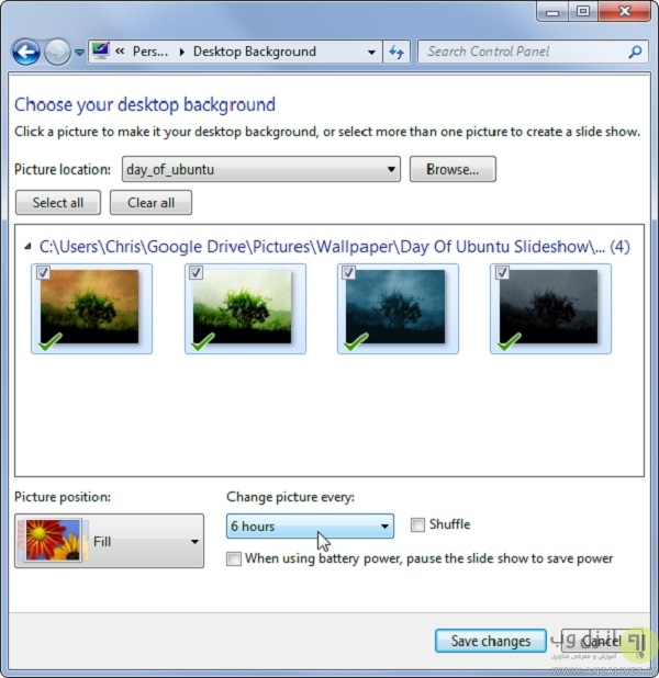 windows-7-wallpaper-slideshow-settings