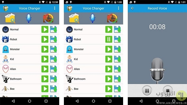 Best-Voice-Changer-screenshot