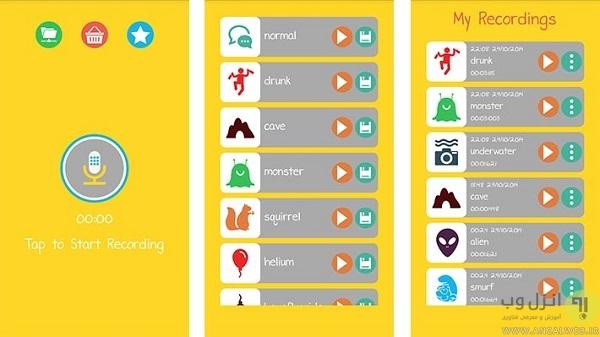 Voice-Changer-e3games-screenshot