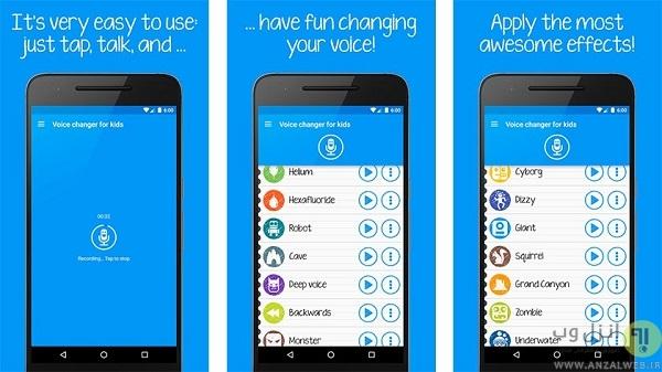 Voice-Changer-for-Kids-screenshot