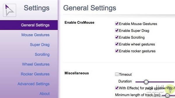 crx-settings-640x360