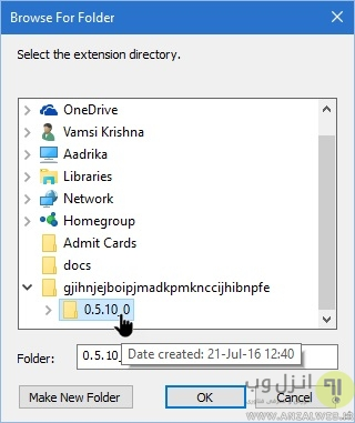download-chrome-extensions-select-root-folder