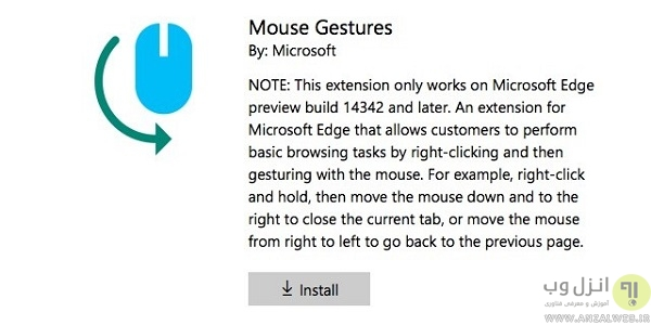 edge-mouse-gestures-640x320