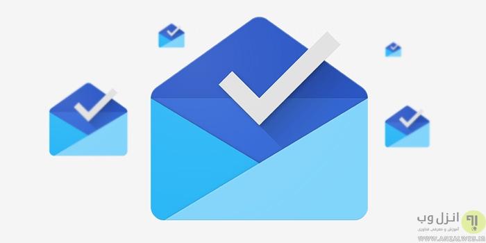 خروجی گرفتن از آدرس ایمیل های موجود در اکانت Gmail