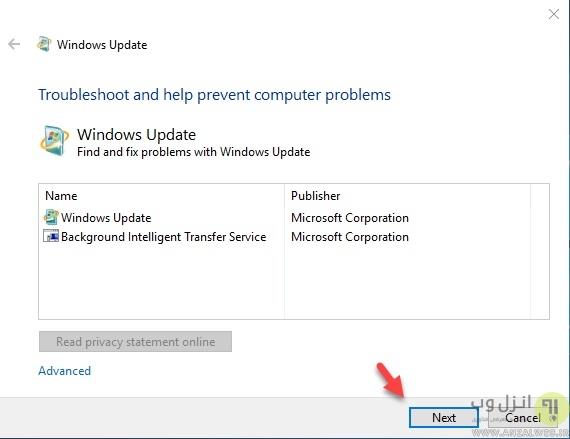 fix-windows-update-2