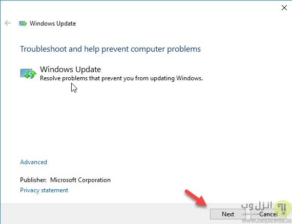 fix-windows-update-4