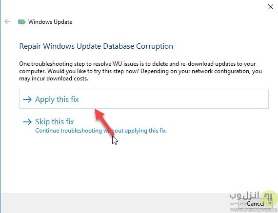 fix-windows-update-5
