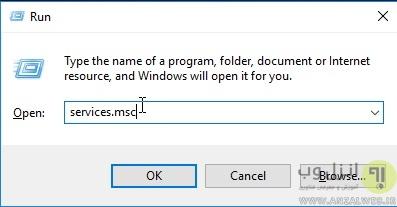 fix-windows-update-services-run-command