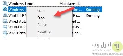 fix-windows-update-stop-service