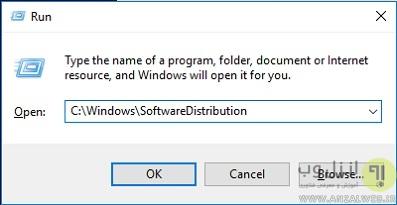 fix-windows-update-win-update-run-command