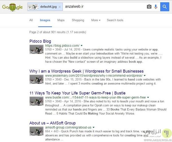 پیدا کردن تصویر اصلی با جستجوگر عکس گوگل