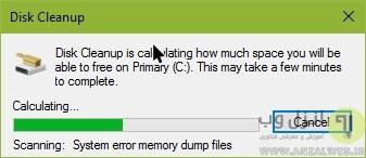 remove-windows-old-folder-scanning-for-files