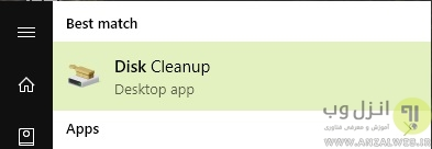 remove-windows-old-folder-select-disk-cleanup