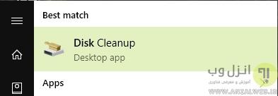 remove-windows-old-folder-select-disk-cleanup