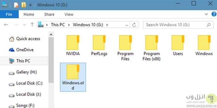 پوشه Windows.old در ویندوز چیست ؟ نحوه پاک کردن آن