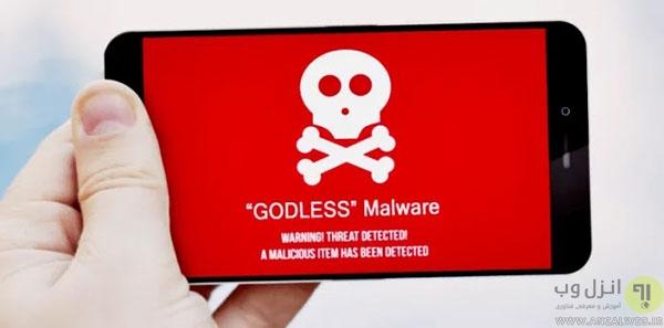 خطرناک ترین ویروس های اندرویدو راه های از بین بردن آن ها