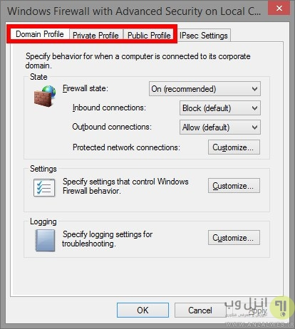 firewalllogs-tabs