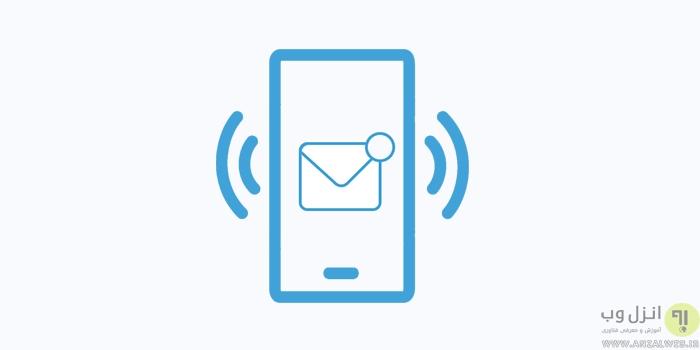 بهترین برنامه های مدیریت ایمیل برای اندروید