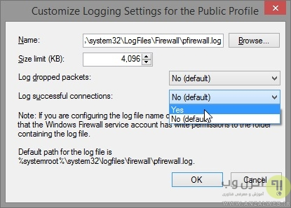 firewall-logs-customize-settings