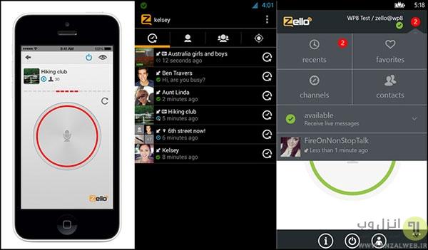 برنامه های محبوب پیامرسان یا واکی تاکی برای اندروید و iOS