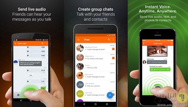 2walkie-talkie-apps-via-3g-and-wireless-wi-fi