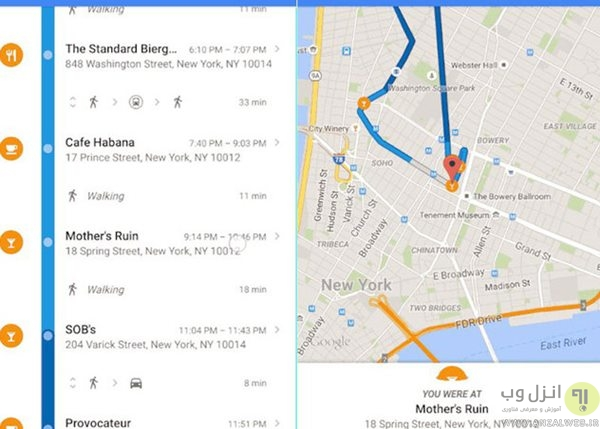 google-maps-tips-and-tricks6