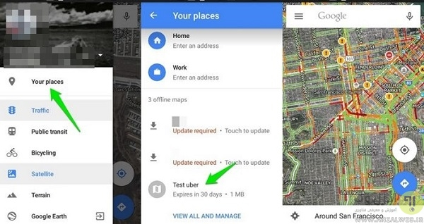 tips-and-tricks-for-google-maps-on-android5