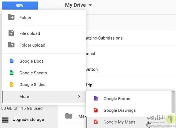 google-drive-maps