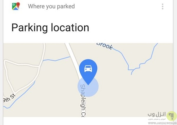 google-now-location-c