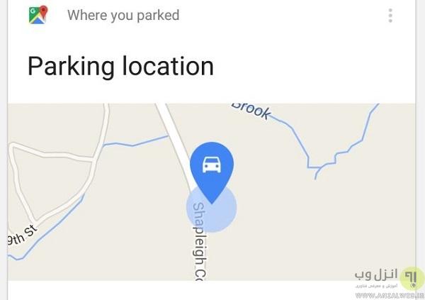google-now-location-c