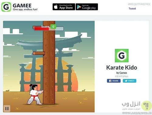 Karate Kido قطع کردن تنه درخت با ضربات کاراته