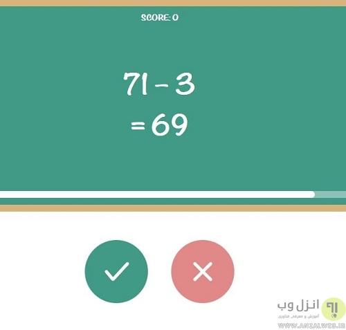 بازی ریاضی تلگرام