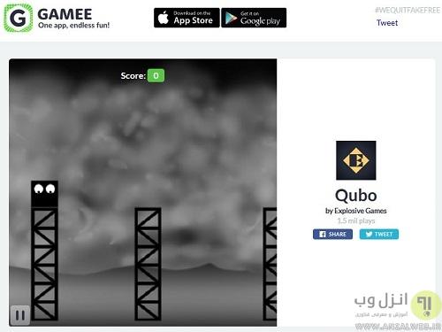 Qubo حفظ تعادل مکعب