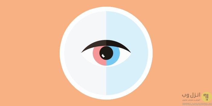 آموزش حذف قرمزی چشم عکس به دو روش نرم افزاری و فیزیکی