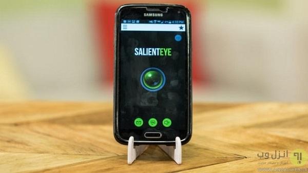 smartphone-security-camera