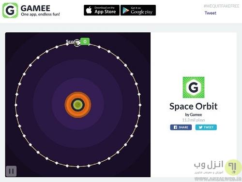 Space Orbit تلگرام