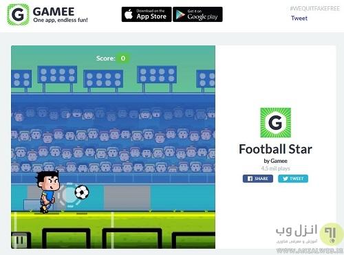 بازی فوتبال تلگرام