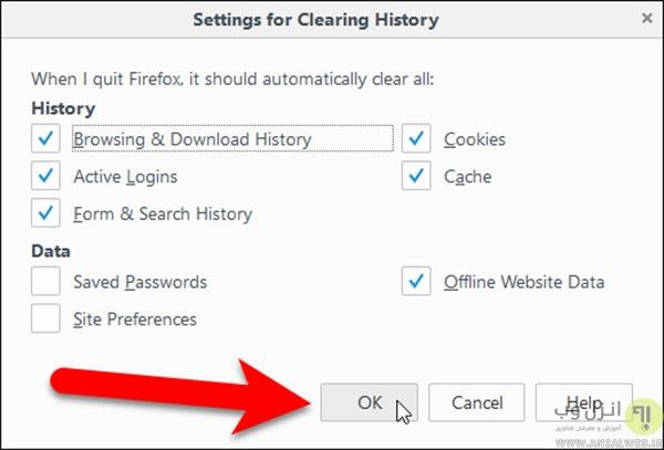 پاک کردن خودکار اطلاعات خصوصی در مرورگرها
